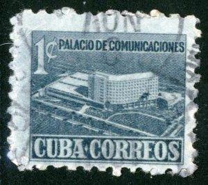 CUBA #RA16, USED - 1952 - CUBA862DTS6
