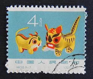 China, 1963, №(6)5-1(IR)