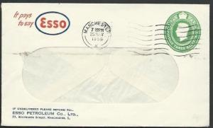 GB 1956 ESSO advert cover GVI 1½d printed to private order used............56076