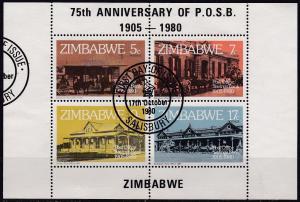 Zimbabwe 1980 Post Office Savings Bank min sheet VFU