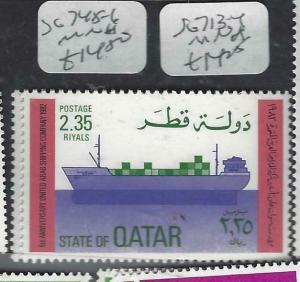 QATAR  (P1306B)   BOAT  SG 745-6   MNH