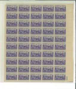 1938 US Stamp #836 Swedish Finnish Wilmington Delaware Pane of 48 Plate #21955
