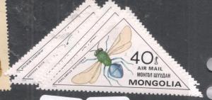 Mongolia Insect, Triangle SC C129-35 MNH (10djm)