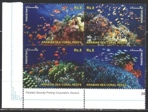 Pakistan. 2012. 1424-28. Corals, fish. MNH.