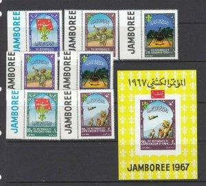 Yemen 1967 BOY SCOUT JAMBOREE Set (Mint Never Hinged) Nice