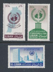 Lebanon #C306-8 NH UN 15th Anniv.