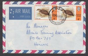 SOLOMON IS 1981 local 8c rate cover Gizo to Honiara.........................R651