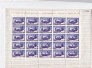 Spain Cowboys rounding Bull  mint never hinged stamps sheet   R19995