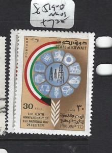 KUWAIT  (PP0405B)  NATIONAL DAY  SG  519-20   MOG