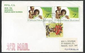 PAPUA NEW GUINEA 1980 cover ex LAE.........................................51389