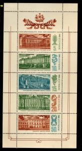 Russia Scott 5523 MNH** Architecture souvenir sheet corner bend