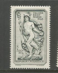 AUSTRIA  B324  MNH,  MERCURY BAS-RELIEF FROM PURKERSDORF