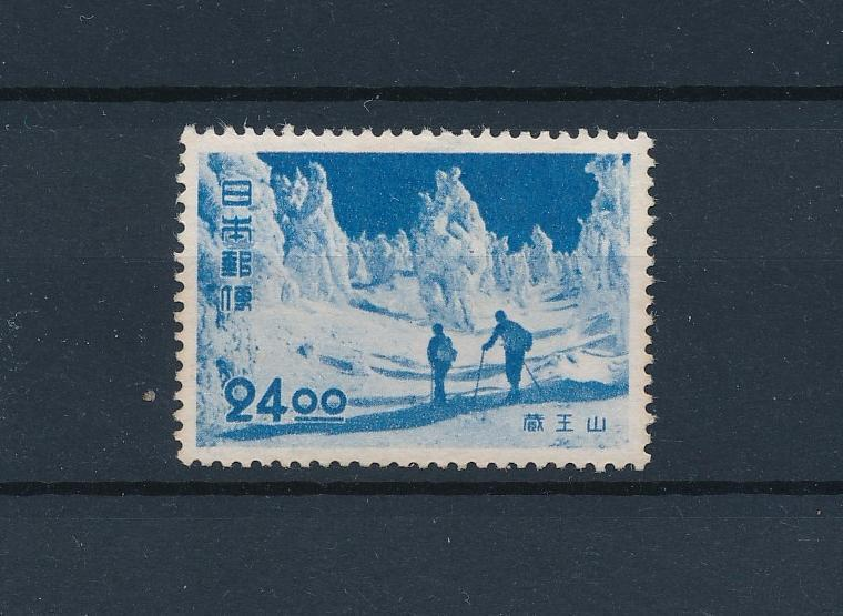 [44227] Japan 1951 Sports Climbing from set MLH