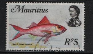 Mauritius 355 U 1969 Sacre chien rouge fish