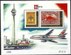 Mongolia #2247, Souvenir Sheet, MNH
