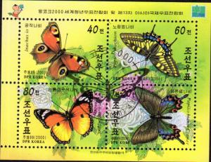Korea 2000 S/S Butterflies Insects Animals Nature Flowers Plant Flora Stamps CTO
