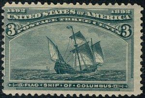 US #232 F/VF mint lightly hinged wonderfully fresh stamp,  SUPER NICE!