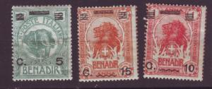 J19970  Jlstamps old somalia mh/mhr # scn unknowned mhr/mh lion/elephant ovpt,s