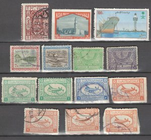 COLLECTION LOT # 2891 SAUDI ARABIA 14 STAMPS 1934+ CLEARANCE CV+$13