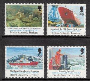 BRITISH ANTARCTIC 1994 Operation Tabarin; Scott 188-91, SG 236-39; MNH