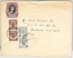MALAYA KEDAH -  POSTAL HISTORY -  COVER from SUNGELPATANG to USA 1956