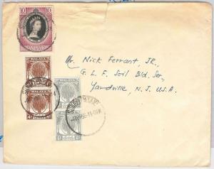 MALAYA KEDAH -  POSTAL HISTORY -  COVER from SUNGELPATANG to USA 1956