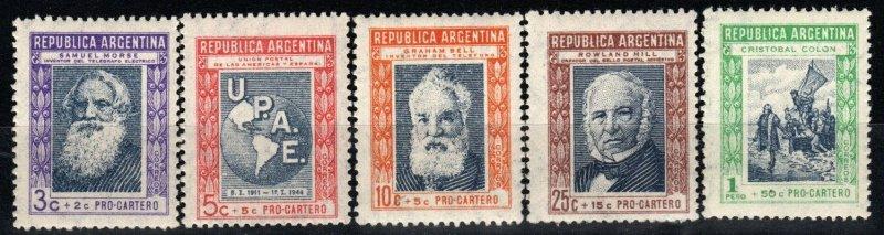 Argentina #B1-5 F-VF Unused  CV $15.05 (X646)