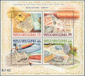 1985 Papua New Guinea #631, Complete Set, Souvenir Sheet, Never Hinged