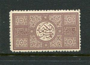 Saudi Arabia #L8 Mint