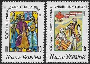 UKRAINE 1992 COSSACKS and UKRAINIAN EMIGRATION TO CANADA Set Sc 100-101 MNH