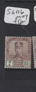 MALAYA JOHORE (P1412B) SG 116   MOG