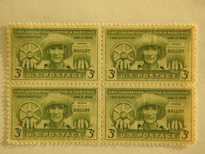 U. S. #983  block of 4  OG   LH