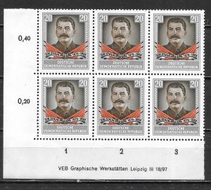 Germany DDR 207 Stalin Name Block of 6 MNH