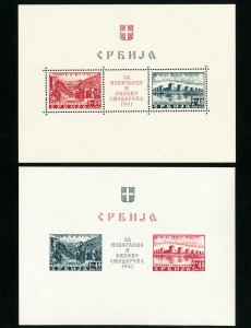 Serbia Stamps # 2NB5 & 6 XF OG NH Perf & Imperf S/S Catalog Value $220.00