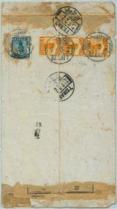 BK0460 - Republic of CHINA -  POSTAL HISTORY -    COVER from LINTZE to TSINAN