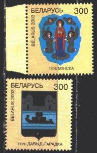 Belarus. 2003. 478-79. Coats of arms of cities of Belarus. MNH.