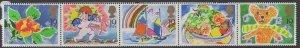 GB SG1423/7 1989 GREETINGS MNH