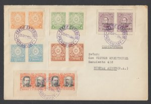Paraguay Sc 351, 391-394, 403 Imperf Pairs on 1944 Registered Cover to Argentina