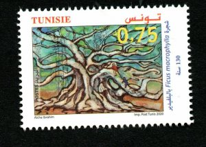 2020- Tunisia - Tree The Ficus Macrophylla at Belvedere Park - 130 years - MNH**