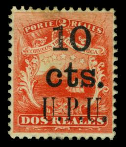 COSTA RICA 1882 Coat of Arms - U.P.U. Surcharge 10c/ 2r red  Sc# 14 mint MH