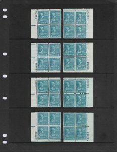United States - SC 810 - 5c Monroe Prexy ALL 64 Plate Blocks - MNH