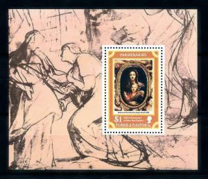 [100173] Turks & Caicos Isl. 1977 Painting Rubens Madonna Christmas Sheet MNH