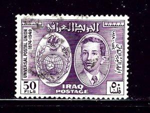 Iraq 132 Used 1949 issue    #2