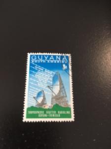 Guyana sc 64 u