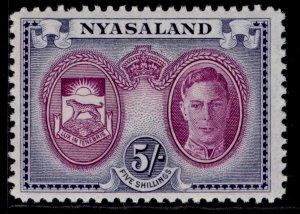 NYASALAND PROTECTORATE GVI SG155, 5s purple & blue, M MINT.