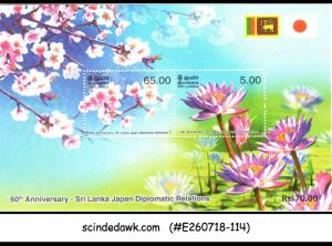SRI LANKA - 2013 DIPLOMATIC RELATIONS WITH JAPAN / FLOWERS - MIN/SHT MNH
