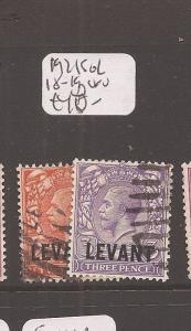LEVANT (0707b) OFF IN TURKEY SGL18-9  VFU