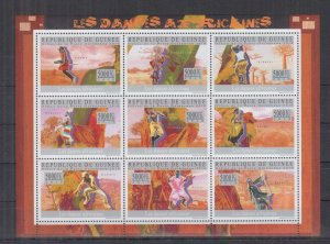 Guinea MNH S/S African Dancers 2010