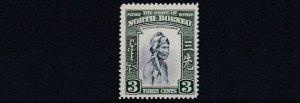NORTH BORNEO  1939  S G 305  3C   BLUE  & GREEN     MH