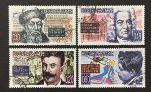 Bulgaria 2000 #4143-6, Anniversaries, Used/CTO.